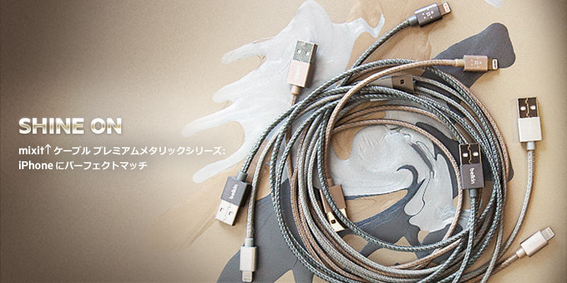 Metallic cable