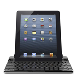 QODE FastFit Keyboard Cover -$ TopViewImage
